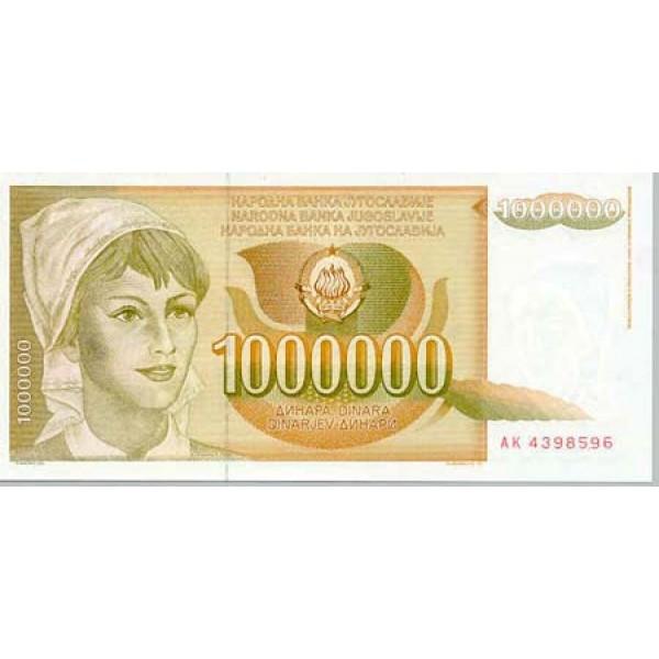 1989 - Yugoslavia Pic 99        1.000.000 Dinara banknote