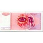1990- Yugoslavia Pic 103        10 Dinara banknote