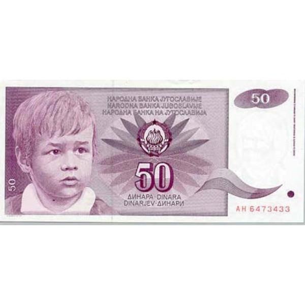 1990- Yugoslavia Pic 104        50 Dinara banknote