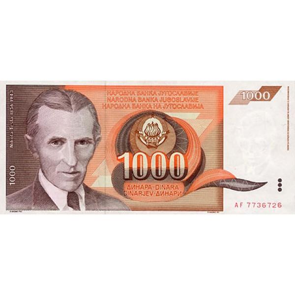 1990- Yugoslavia Pic 107        1.000 Dinara banknote