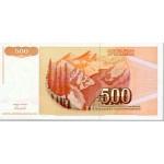 1991 - Yugoslavia Pic 109        500 Dinara banknote