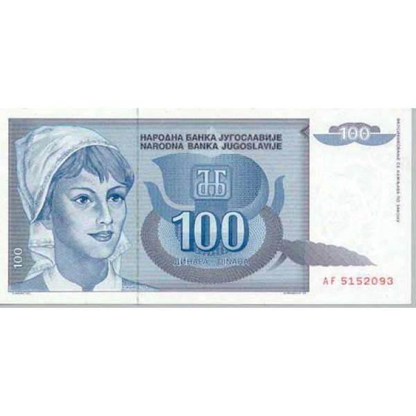1992 - Yugoslavia Pic 112        100 Dinara banknote