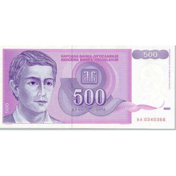 1992 - Yugoslavia Pic 113        500 Dinara banknote