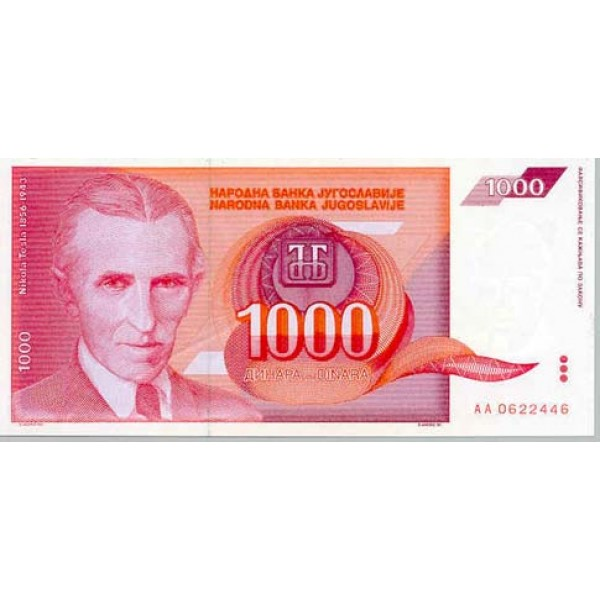 1992 - Yugoslavia Pic 114        1.000 Dinara banknote