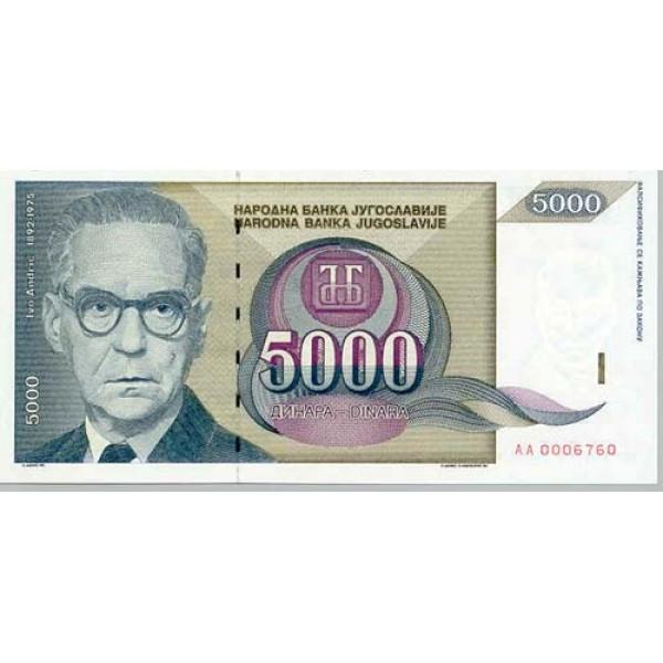 1992 - Yugoslavia Pic 115        5.000 Dinara banknote