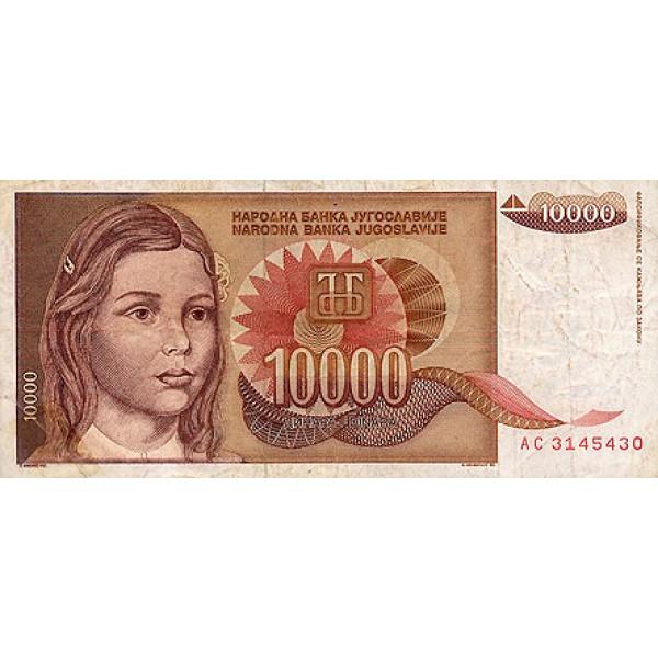 1992 - Yugoslavia Pic 116b        10.000 Dinara banknote