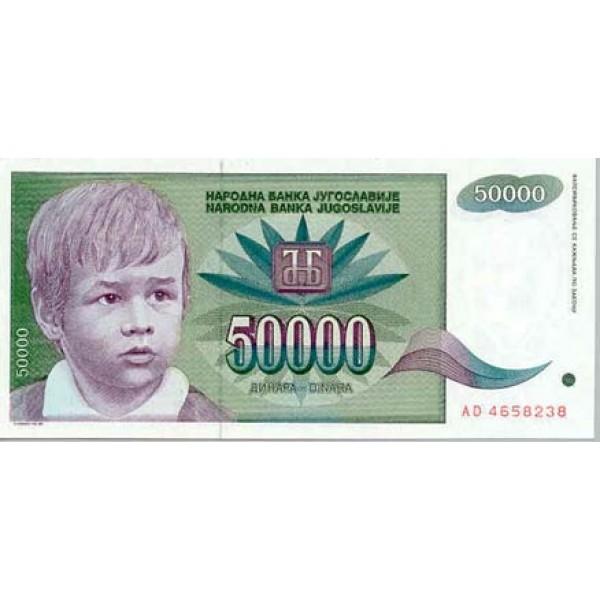 1992 - Yugoslavia Pic 117        50.000 Dinara banknote
