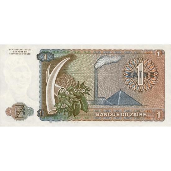 1981  Zaire  Pic  19b            1 Zaire  banknote