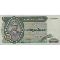 1977 - Zaire  Pic  21b            5 Zaires  banknote