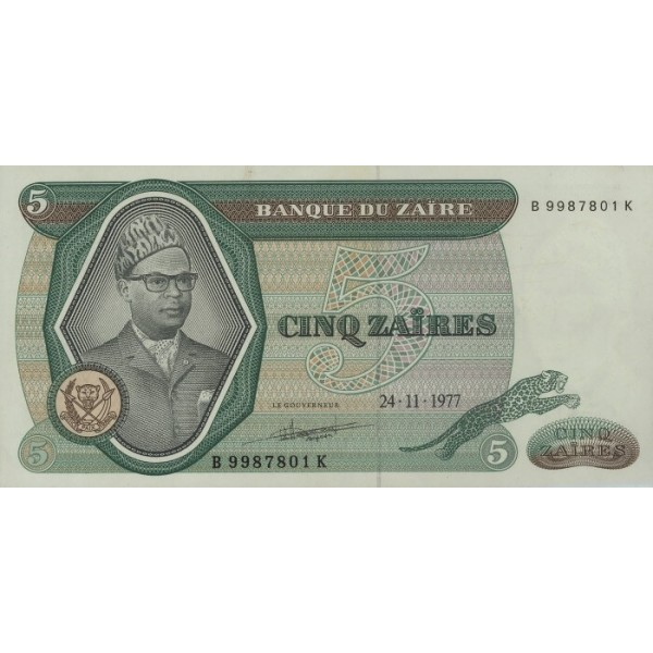 1977 - Zaire  pic  21b billete de 5 Zaires