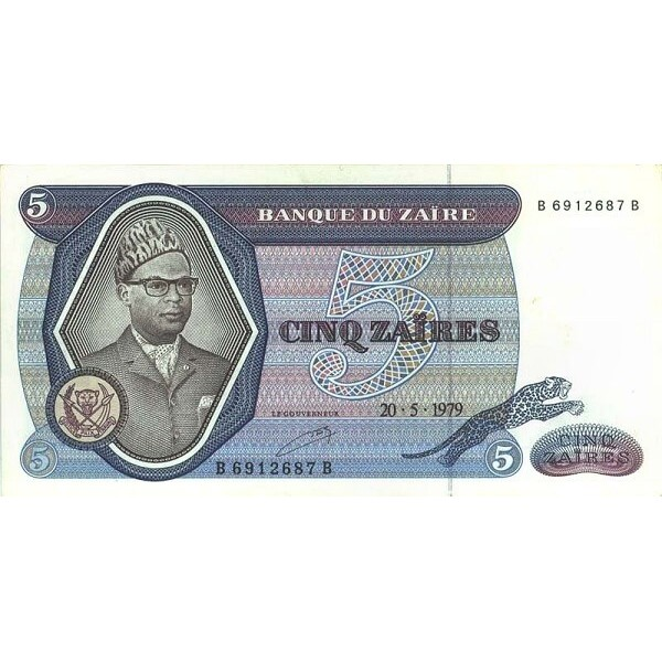 1979 - Zaire  Pic  22a            5 Zaires  banknote
