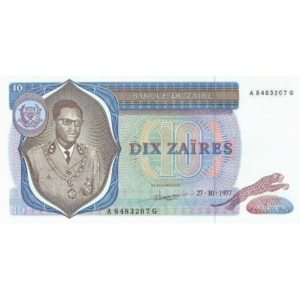1977 - Zaire  Pic  23b            10 Zaires  banknote