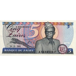 1985 - Zaire  Pic  26A            5 Zaires  banknote