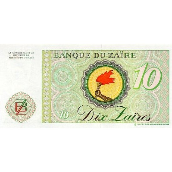 1985 - Zaire  Pic  27A           10 Zaires  banknote