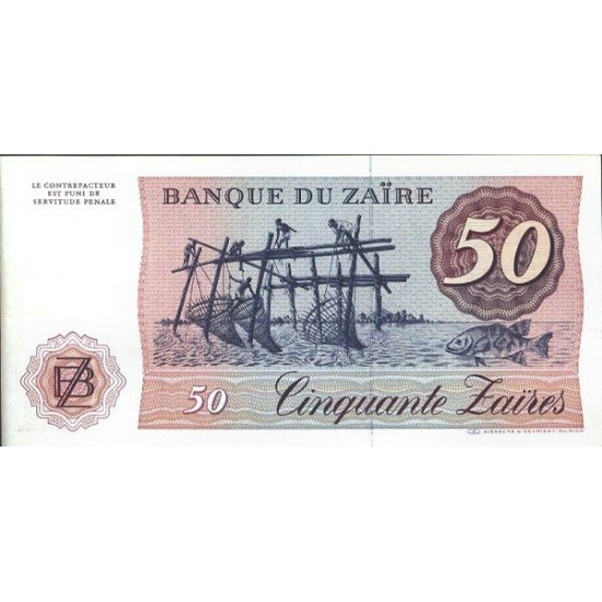 1985 - Zaire  Pic  28b         50 Zaires  banknote
