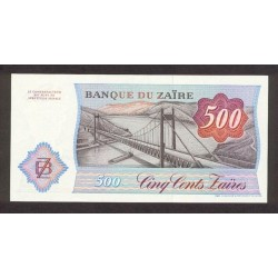 1985 - Zaire  Pic  320b        500 Zaires  banknote