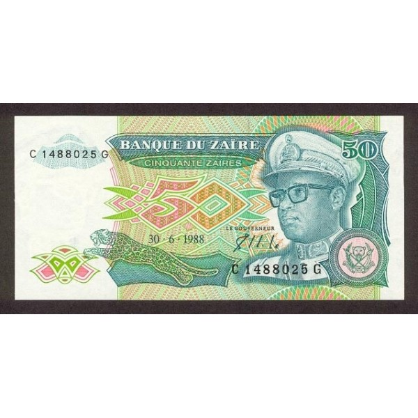 1988 - Zaire  Pic  32         50 Zaires  banknote