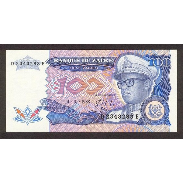 1988 - Zaire  Pic  33         100 Zaires  banknote