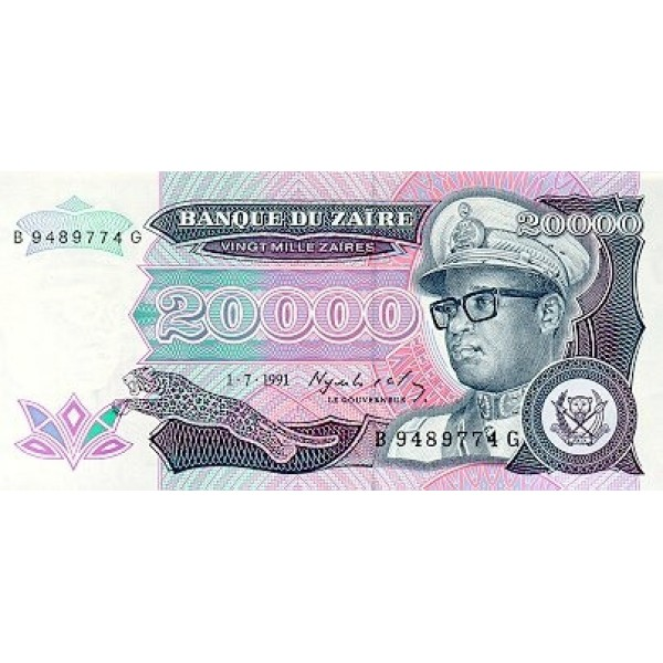1991 - Zaire  Pic  39        20000 Zaires  banknote