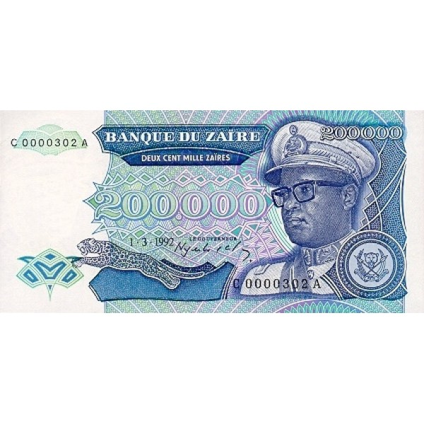 1992 - Zaire  Pic  42        200000 Zaires  banknote