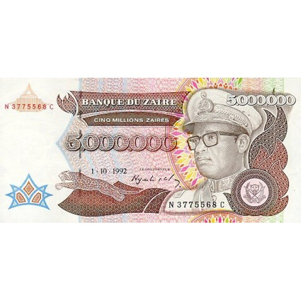 1992 - Zaire  Pic  46        5000000 Zaires  banknote