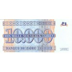 1995 Zaire  Pic  70  10000 new zaire banknote