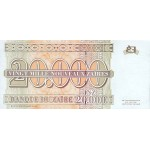 1996 Zaire  Pic  73  20000 new zaire banknote