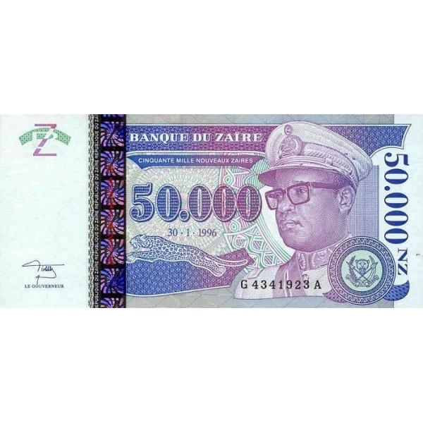 1996 Zaire  Pic  75  50000 new zaire banknote