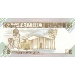 1980 - Zambia   Pic  24c          2 Kwacha  banknote