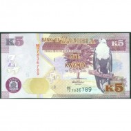 2013- Zambia   Pic  50b   5 Kwacha  banknote