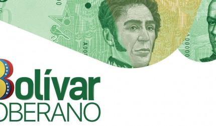 Los nuevos billetes de Venezuela