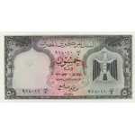 1961/66 - Egipto Pic 36    billete de 50 Piastras