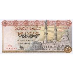 1967/68  - Egypt Pic 43    50 Piastres banknote