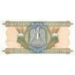 1976/78  - Egypt Pic 47    25 Piastres banknote