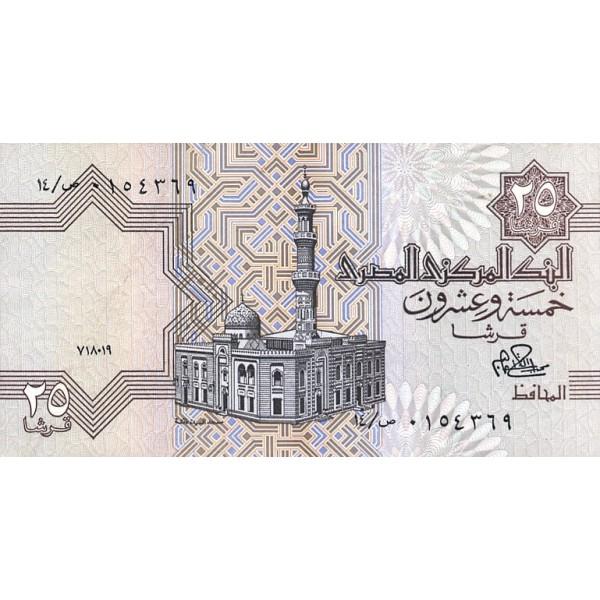 1979  - Egypt Pic 49    25 Piastres banknote
