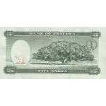 1997 -  Eritrea PIC 2     5 Nakfa banknote