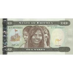 1997 -  Eritrea PIC 3    10 Nakfa banknote