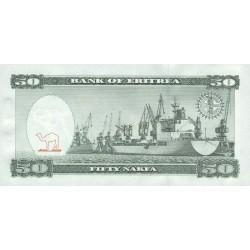 1997 -  Eritrea PIC 5   50 Nakfa banknote