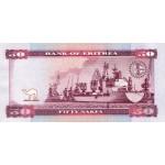 2004 -  Eritrea   pic 7  billete de   50 Nakfa