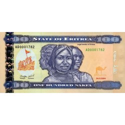 2004-  Eritrea PIC 8  100 Nakfa banknote