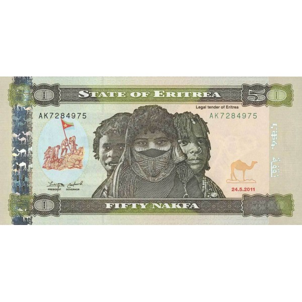 2011 -  Eritrea   pic 9  billete de   50 Nakfa