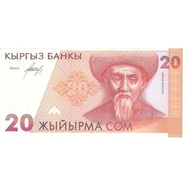 1994 Kyrgystan pìc10  billete de 20 Som
