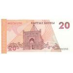 1994 - Kyrgyzstan Pic 10    20 Som banknote