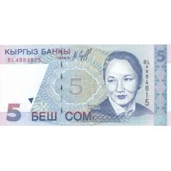 1997 - Kyrgyzstan Pic 13    5 Som banknote