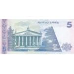 1997 Kyrgystan pìc13  billete de 5 Som