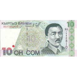 1997 - Kyrgyzstan Pic 14    10 Som banknote