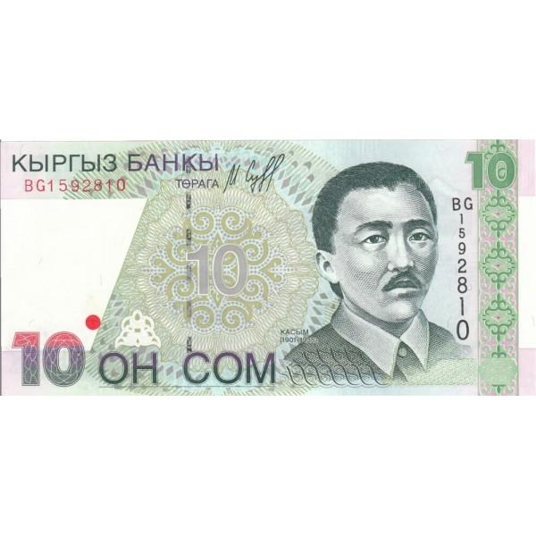 1997 Kyrgystan pìc14  billete de10 Som