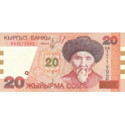 2002 - Kyrgyzstan Pic 19   20 Som banknote