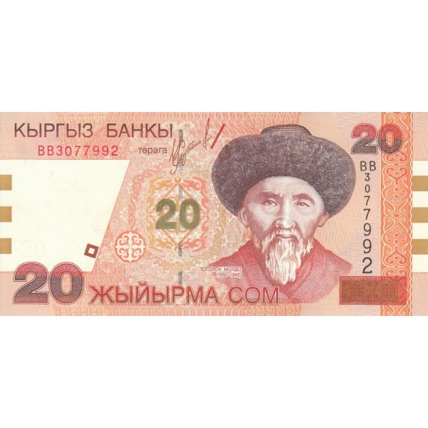 2002 Kyrgystan pìc19 billete de 20 Som