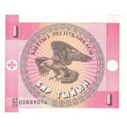 1993 - Kyrgyzstan Pic   1        1 Tyiyn banknote